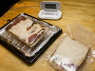 Home Cured Bacon: Sous Vide or Not Sous Vide? found on PunkDomestics.com