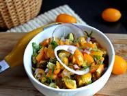 Kumquat and Red Onion Relish