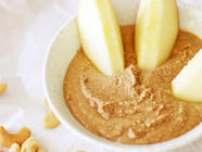 Spiced Cashew Butter found on PunkDomestics.com