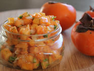 Fuyu Persimmon Salsa, found on PunkDomestics.com