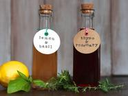 Infused Vinegars found on PunkDomestics.com