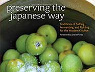 Preserving the Japanese Way by Nancy Singleton Hachisu, found on PunkDomestics.com