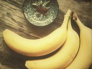 Banana Jam found on PunkDomestics.com